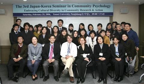 JKseminar2006